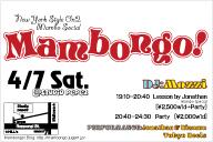 Mambongo! 4/7 Sat.