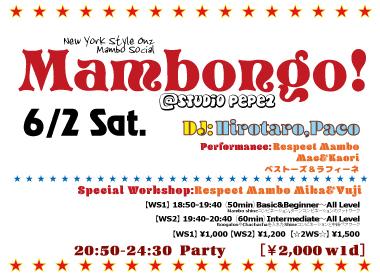 Mambongo!6/2