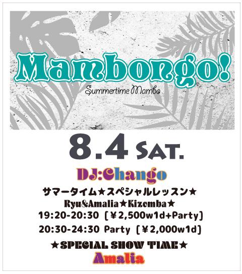 Mambongo!8/4
