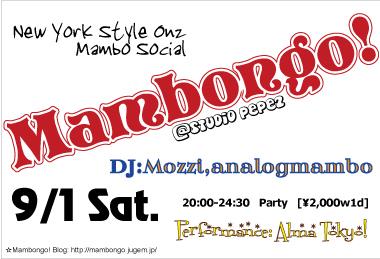 Mambongo!9/1