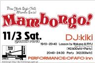 Mambongo!11/3