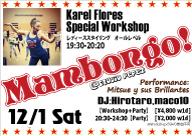 Mambongo!12/1