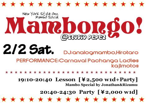 Mambongo!2/2