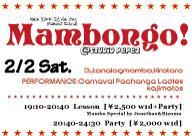 Mambongo!2/2 Sat
