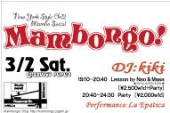 Mambongo!3/2