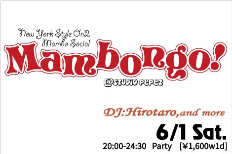 Mambongo!6/1