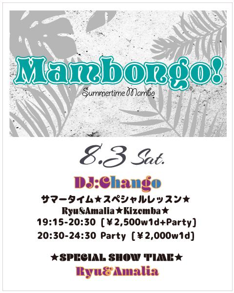 Mambongo!8/3