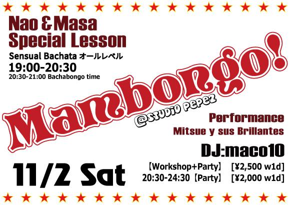 Mambongo!11/2
