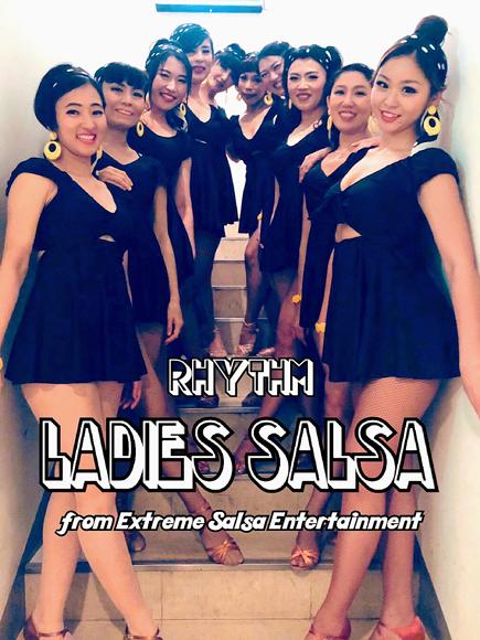 Mambongo!12/7 Peerformance:Rhythm Ladies Salsa Team