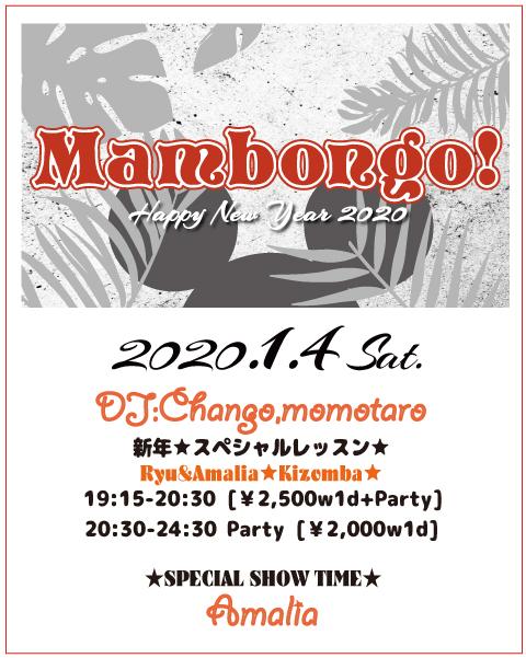 New years Mambongo! 1/4
