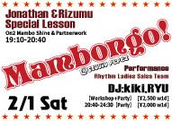 Mambongo! 2/1