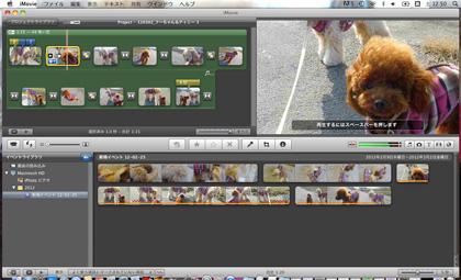 iMovie製作中