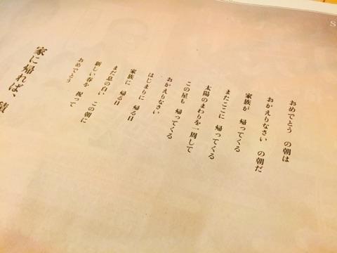 IMG_1902.jpg