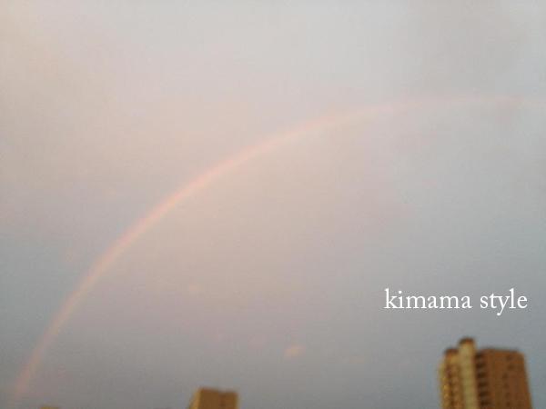 2012年7月4日 虹