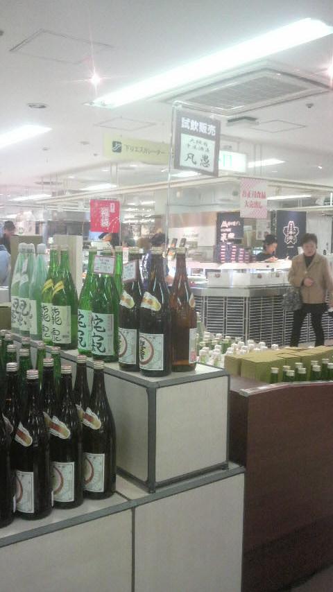 新春催事1