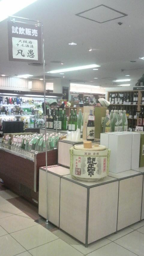新春催事3