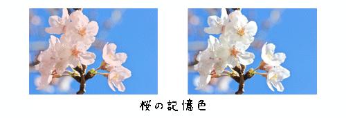 http://img-cdn.jg.jugem.jp/e5c/1895601/20130727_717623.png