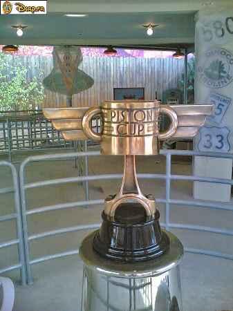 ピストンカップ