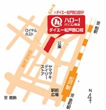 ハロー!パソコン教室ダイエー松戸西口校の地図
