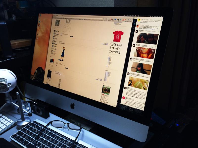 iMac 5K 01