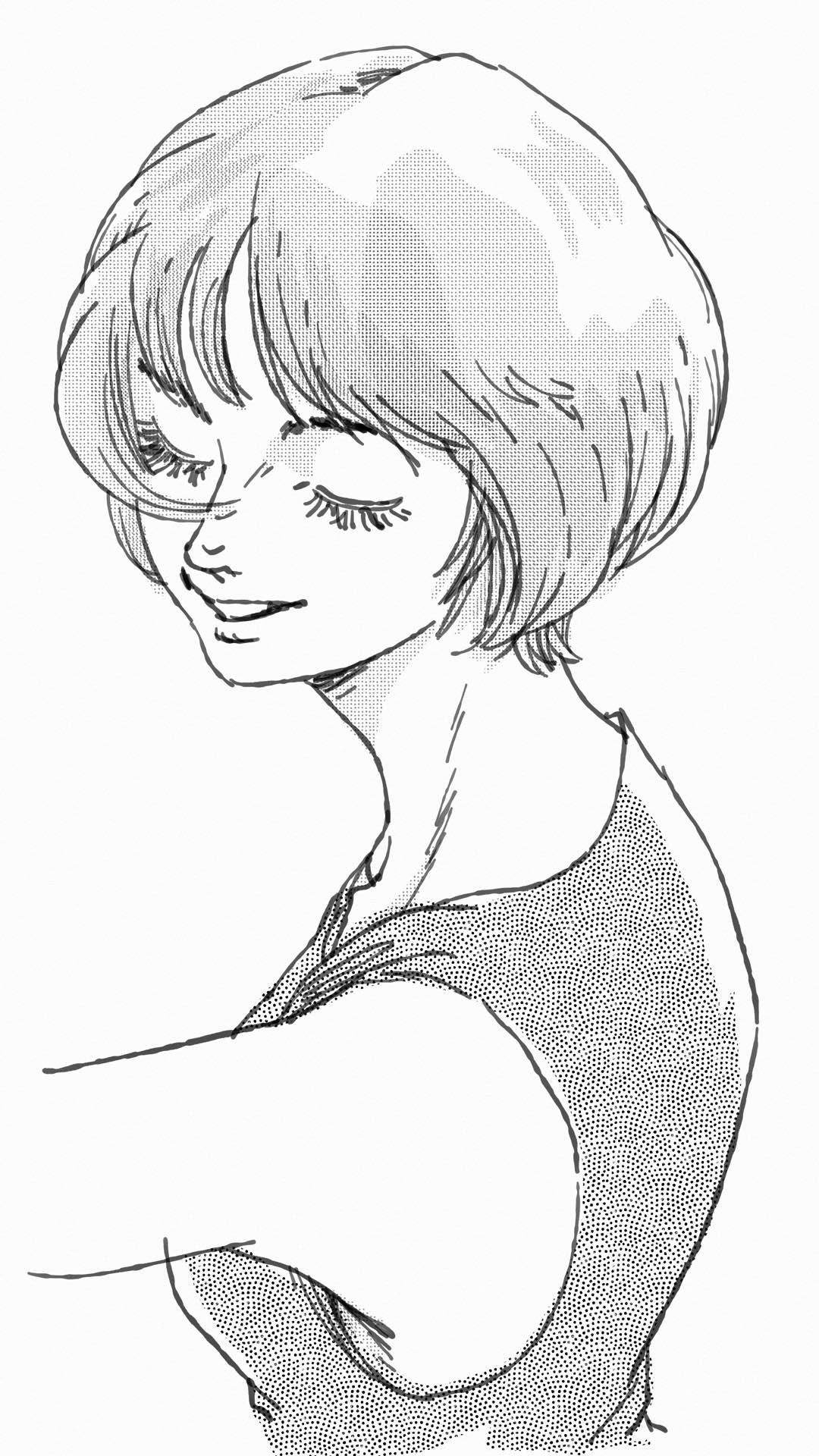 ���� (ink)