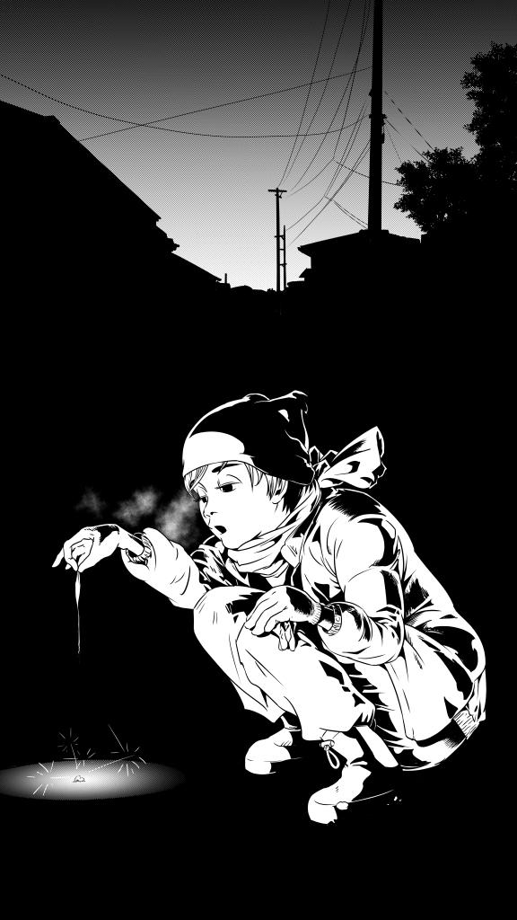 冬花火 (ink)