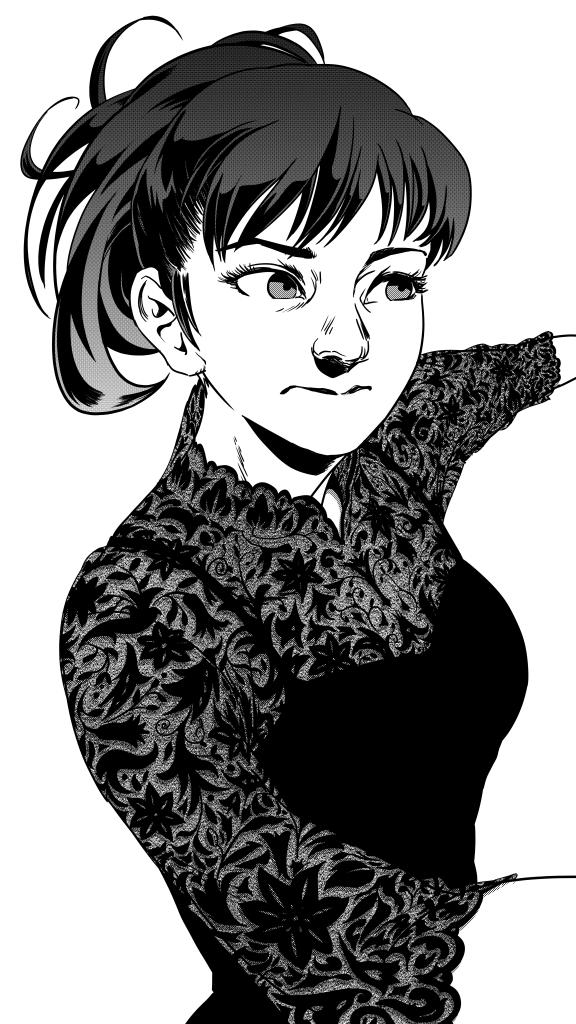 already (ink)