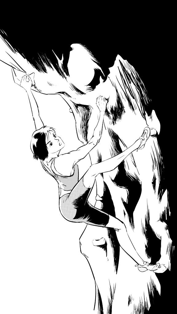 Bouldering (ink)