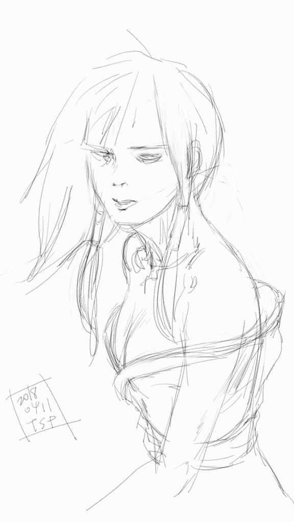 Asaake (rough)