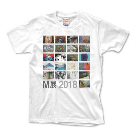 M展2018Tシャツ