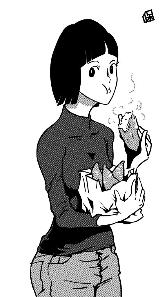 Yakiimo (ink)