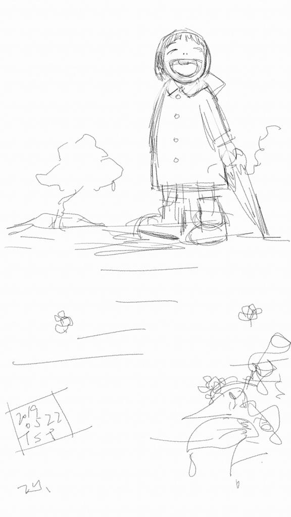 雨上がりの夏空に (rough)