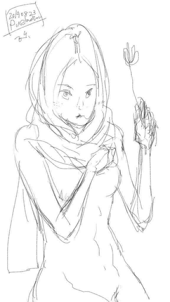 Ichirin (rough)