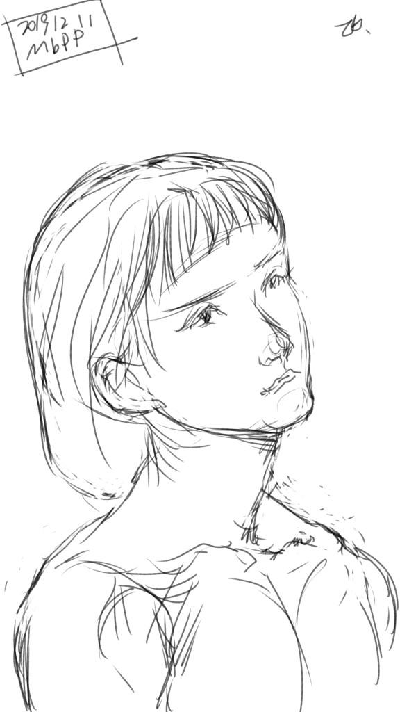 Frau (rough)