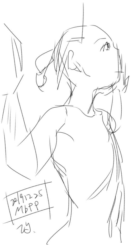 Shoulder Blades (rough)