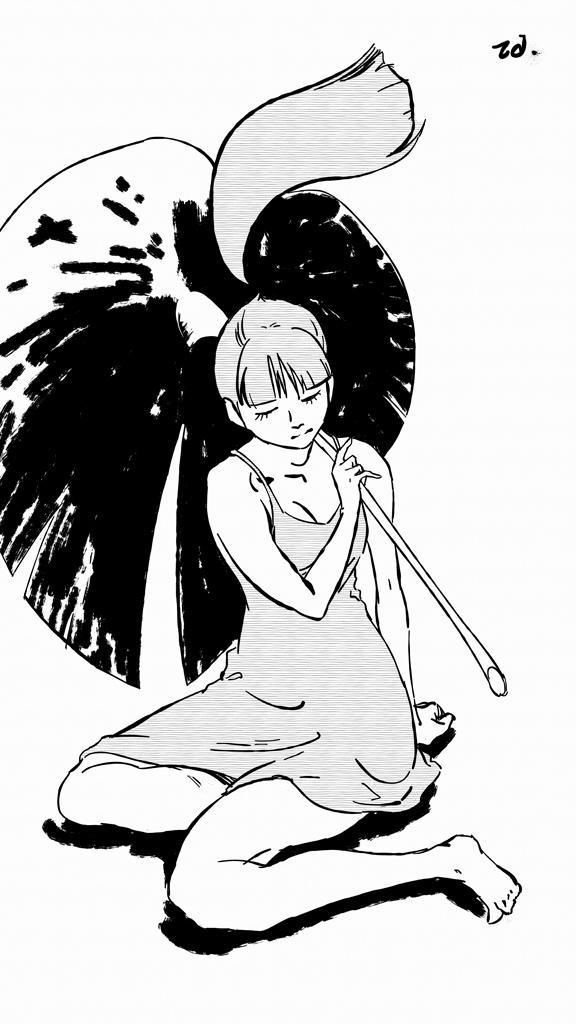 Elina (ink)