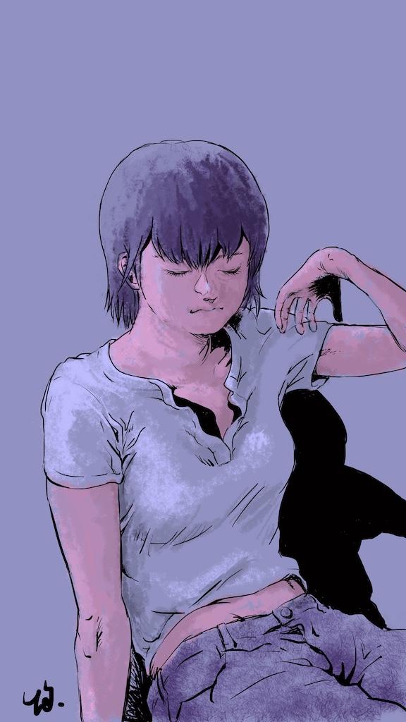 Karen (color)