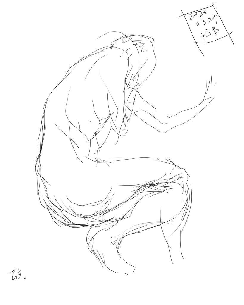 Min (rough)