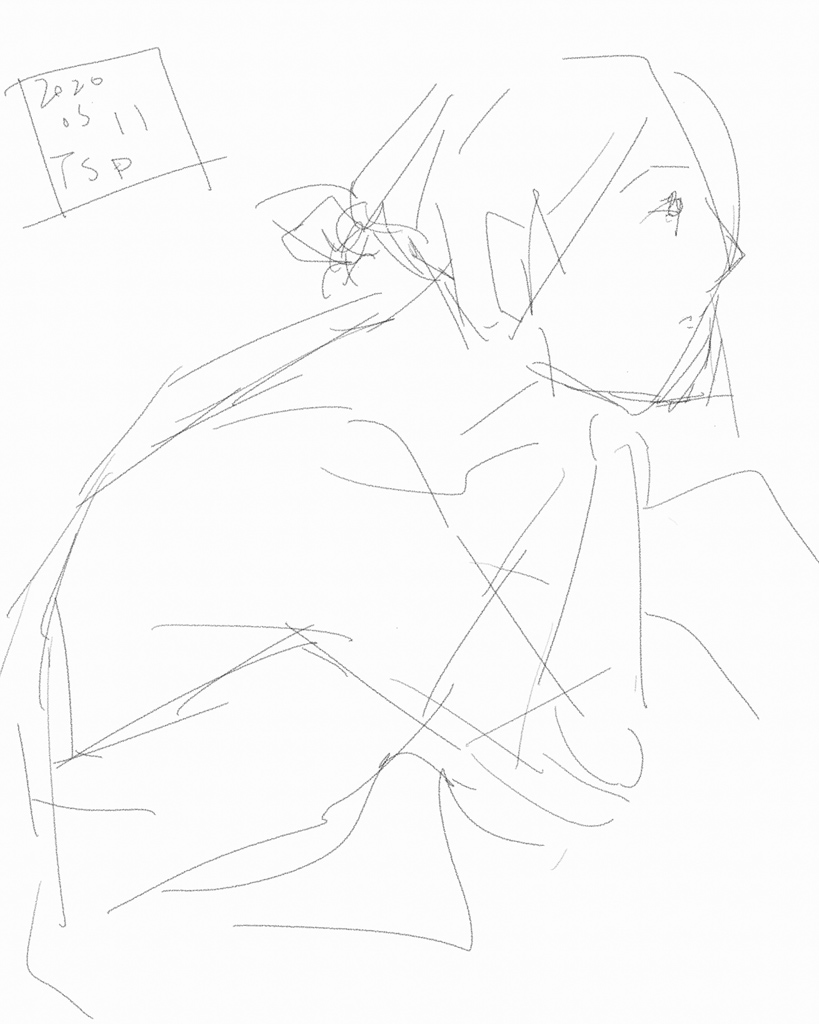 Ruby (rough)