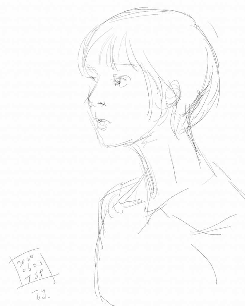 Elise (rough)