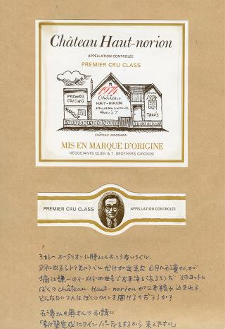 wine-book2