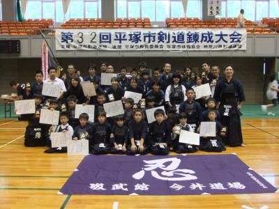 錬成大会2011