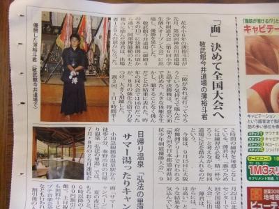 タウンニュース1