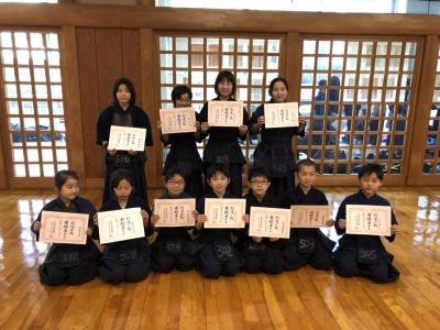 18審査1