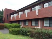 昭和の森フォレストビレッジの外観