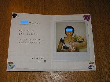 終了記念に戴いたカード