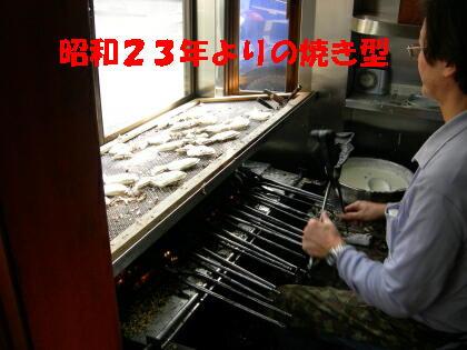 鯛焼きの焼き型