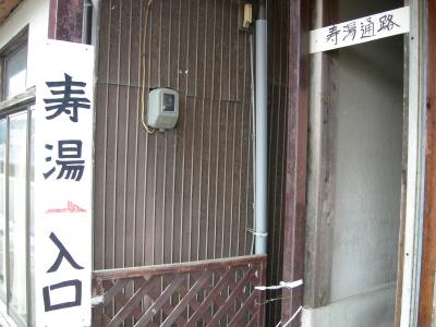 寿湯への通路入口。