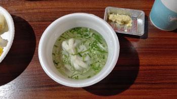 丸満スープ餃子