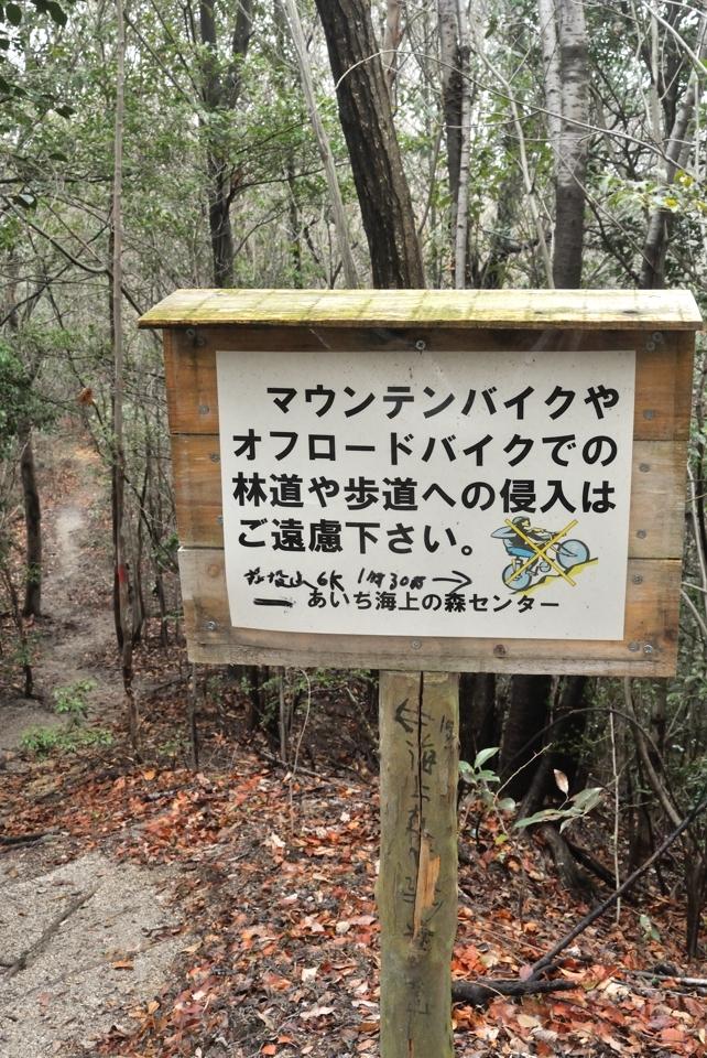 monomiyama_038.jpg